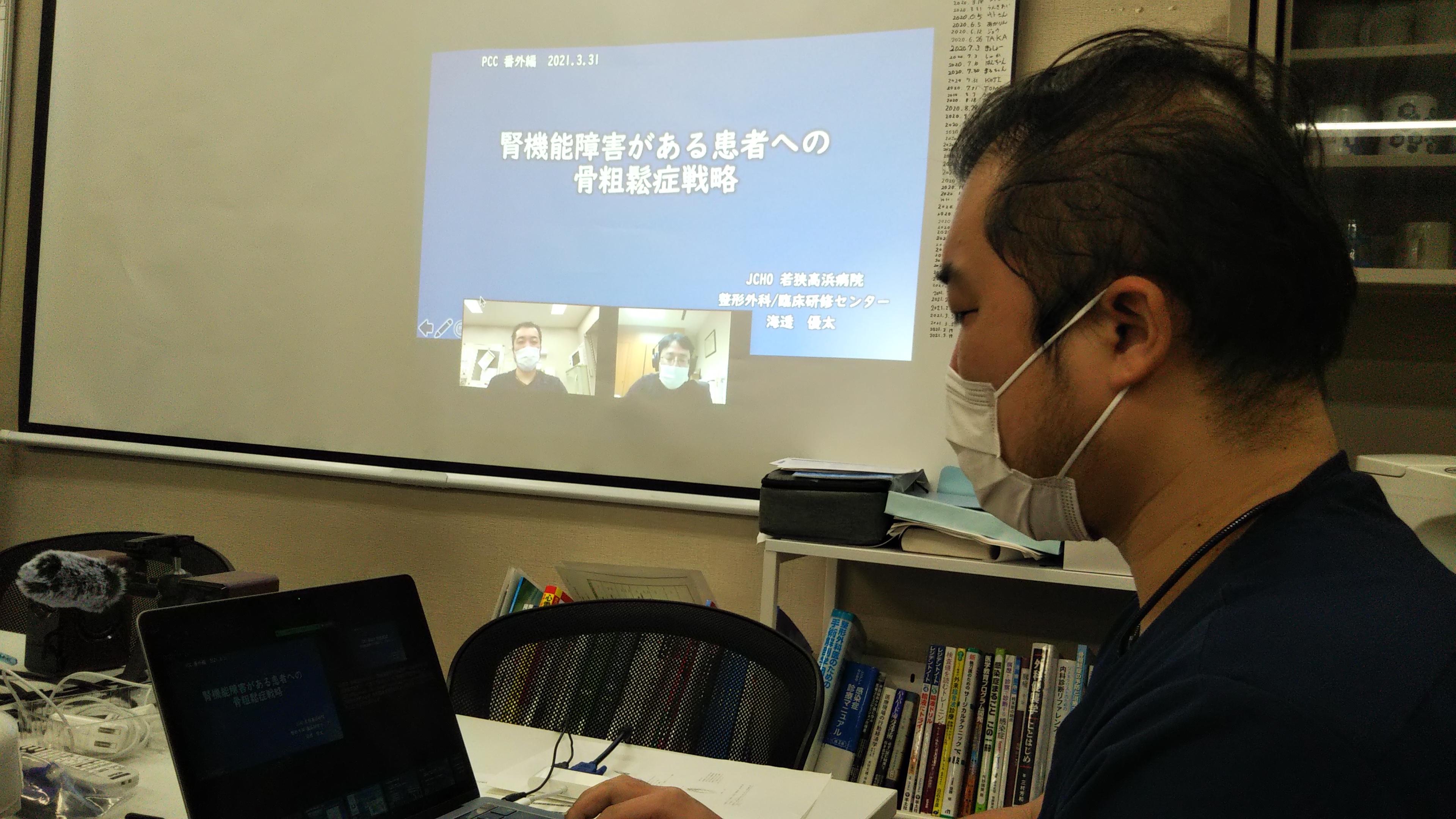 JCHO若狭高浜病院の海透優太先生が札幌医科大学プライマリケアカンファレンス(PCC)の講義を担当されます。